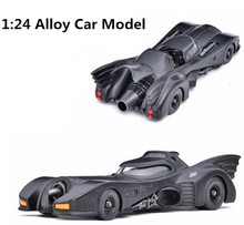 JADA 1: 24 advanced alloy toy car, high imitation Batman 2 sports car model, high quality collection toy car, free shipping