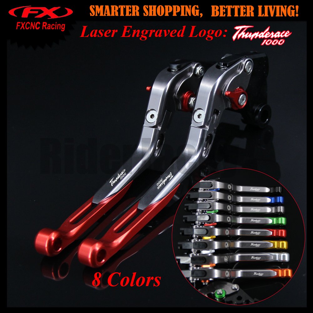 With New Logo Red+Titanium Motorcycle Adjustable CNC Brake Clutch Lever For Yamaha YZF1000R YZF 1000R Thunderace ALL YEARS<br>