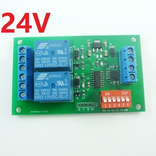 DC 24V 2ch RS485 Modbus RTU Relay Board Serial port Switch Module for PLC LED Motor FW & BW(China)