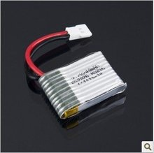 5pcs/lot S E-FLY  Power  RC 3.7V 240mAh 20C Li-polymer Battery for 3CH Helicopter+free shipping