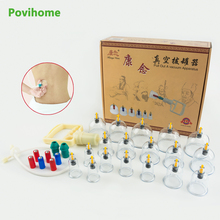 Chinese Cupping Set with Vacuum Suction Pump and Extension Hose, Body Massage Therapy Reinforced Plastic C773(China)