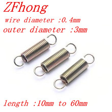 20PCS 0.4 x 3mm 0.4mm stainless steel Tension spring with a hook extension spring length 10mm to 60mm
