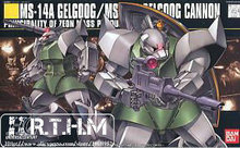 Bandai HGUC 76 MS-14A C Gelgoog Gundam Model Kit Assembled Model scale model