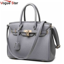 Vogue Star Luxury Lock Rivet Ladies Leather Tote Bag 2018 New Designer Handbags High Quality Women Shoulder Messenger Bag LS312(China)