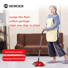 Magic Floor Broom Chuwi ilife v7s Rubber 360 Electric Broom Push Style Sweeping Machine Home Automatic Lazy Home Vacuum Cleane(China)