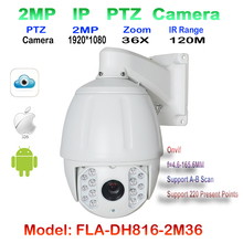 7inch IP 1080P High Speed Dome 2MP IP Dome PTZ Video Camera Long Distance view 36X Zoom Night Vision IR 120m Outdoor Onvif P2P