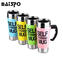BAISPO 450ml Coffee Mug Lazy Self Stirring Mug Automatic Electric Coffee Mug Automatic Coffee Milk Mixing Self Stirring Cup(China)