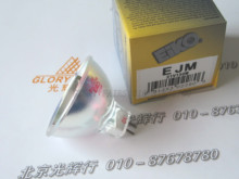 EIKO EJM 21V 150W AV/PHOTO lamp,microscope electronic,AOI SMD,fiber optic cold light source,8mm projector,21V150W bulb,WIKO(China)