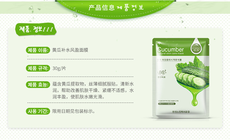 Blueberry Aloe Olive Honey Pomegranate Cucumber Plant Face Mask Moisturizer oil control Blackhead remover Mask facial Skin Care 18