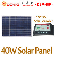 DOKIO Brand Solar Panels China 40W Blue Solar Battery + 10A 12V/24V Controller 40 Watt 18V Solar PV cell panels module Charger