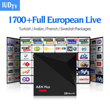Smart TV Set Top Box Android 7.1 Media Player with arabic iptv italia HD IPTV subscription 1 year IUDTV Europe IPTV French STB