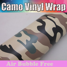 Snow forest ARMY CAMO VINYL Car Wrapping military Camouflage covering foil with AIR BUBBLE FREE size 1.52x30m/Roll 5x98ft(China)