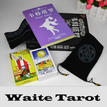 Waite Tarot Board Game 78 PCS/Set Luxury Tarot With Table Cloth Book Cloth Bag and DVD(China)