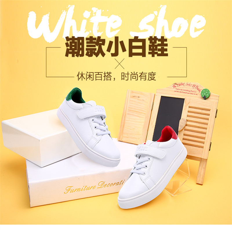 Spring and autumn  2017 new classic white shoes for men and women children shoes student shoes casual shoes<br>