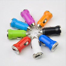 500pcs/lot High quality Colorful 5V 1A single usb port car adapter universal car charger with different colors for mobile phones