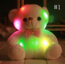 Lovely Plush Geim Velvet Teddy Bear Glow Light Up Rotation Toy Gif