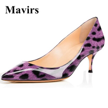Buy MAVIRS 2018 Pointed Toe Patent 6.5 CM Stilettos Kitten Heels Leopard Women Pumps Bride Wedding Shoes US Size 5 15 for $39.60 in AliExpress store