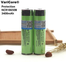 1PCS New Protected 100% Original 18650 Rechargeable battery NCR18650B 3400mAh with PCB 3.7V  Free Shipping