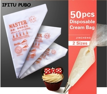 50PCS Small/Large Size Disposable Piping Bag Icing Fondant Cake Cream bag Decorating Pastry Tip Tool GYH