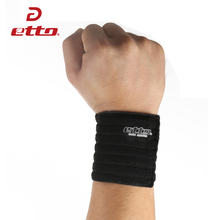 1 PC Weight Lifting Wrist Wraps Basketball Tennis Wristband Wrist Support Strap New Gym Wrap Elastic Bandage Volleyball HBP006(China)