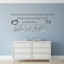 German Loving Quotes Wall Decal As Long As I Can Stand I'm Fighting For You Art Lettering Mural for Room Decoration