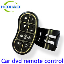 Car steering wheel remote control button Universal Applicable to any brand car navigation DVD steering control(China)