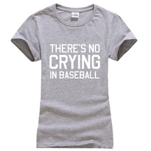 Only4U Printed T Shirts Online Novelty Crew Neck There'S No Crying In Baseball Crew Neck Womens Tee