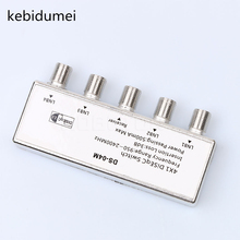 Kebidumei Super Mini New DS41WP 4x1 W Premium DiSEqC Switch 2.0 Model Satellite lnb Switch FTA Dish LNBS or Satellite Receiver(China)