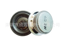 bulk 40mm speaker*16 outside magnetic bubble edge dwarf disk MP3(China)