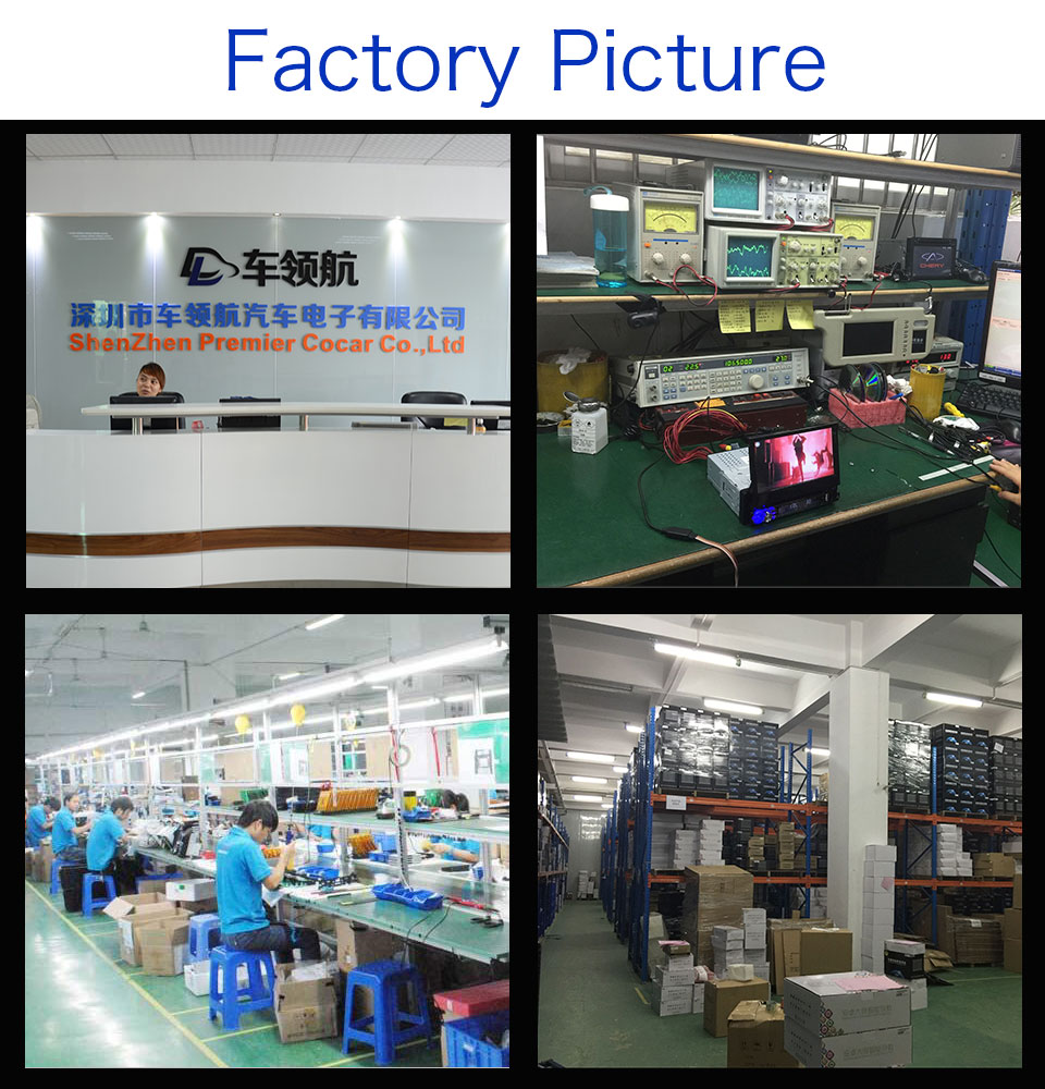 factory-picture