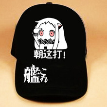 Re Life in a different world from zero Cosplay Cap okyo Ghoul Naruto ladies dress summer net cap hat charm Costume Props