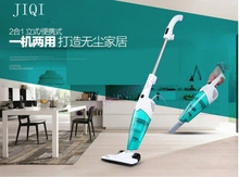 JIQI Vacuum cleaner household home ultra quiet hand held carpet type strong mite small mini high power 600w(China)