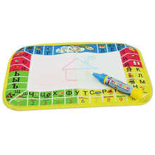 Education Toy,  Baby toys, New Water Drawing Painting Writing Mat Board Magic Pen Doodle Toy Gift 25X16.5cm AP18