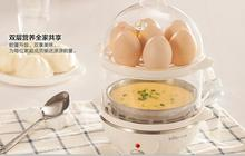 Bear lovers zdq-206 multifunctional egg boiler egg machine stainless steel egg small home appliance