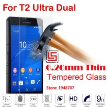 Anti-Scratch 2.5D 0.26mm 9H Hard Phone Mobile Cell Front Tempered Toughened Glass For Sony Soni Xperia Xpera T2 Ultra Dual T 2