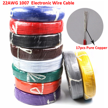 590m/roll UL1007 Electronic Wire 22AWG Insulation diameter 1.6mm PVC Electronic Wire Cable Tinned copper UL Certification