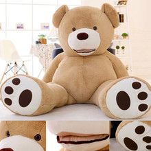 200cm DIY Teddy Bear Skin large big huge teddy bear Plush Toys Cost Dark Brown Light Brown Hight quality 2017 New By yoursel