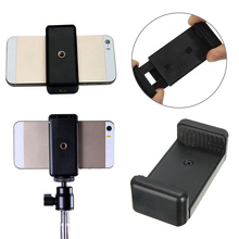 Mayitr 1pc Portable Mobile Phone Tripod Mount Copper Black Phone Bracket For IPhone HTC Samsung