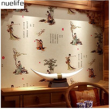 0.53x10m Chinese Style Retro Ancient Poetry Beauty pattern Wallpapers Living Room Study House  Chinese Classical Wallpapers