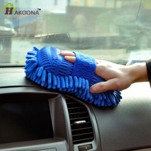 HAKOONA Microfiber Chenille Washing Gloves Coral Auto 1 Piece  Hot Sale Car Hand Soft Towel quick-dry Solid color blue Clearance