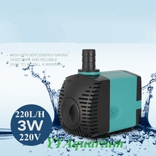 Adjustable Mini Submersible Water Pump 220V Aquarium For Fish Ponds Garden Irrigation Fountain Pumps with EU Plug 3W 220L/H(China)