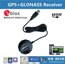 USB GPS GLONASS receive Module antenna,Dual-mode UBLOX M8N Module GNSS chip NMEA0183 , BDS compatible, alternative BU353S4(China)