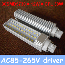 Led pl bulb g24 12w for smd led pl lamp g24q-3 base 30 5730led corn lamp for light warm white/white/Cool white 2pcs/lot
