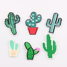 Hot Sale 1PCS Cactus Plant Patches Cartoon Embroidered Iron On Patch For Clothing Jacket Applique  Applique DIY Accessory