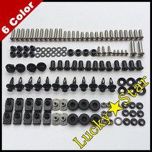 100% For YAMAHA YZF R1 2007 2008 07 08 Body Fairing Bolt Screw Fastener Fixation Kit Y-15