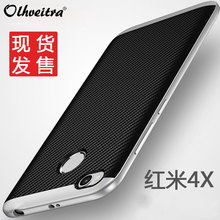Protector Shell for Xiaomi Redmi 4X Case mobile Phone Back cover soft Silicone PC + TPU Frame Armor for Xiaomi Redmi 4X Cases