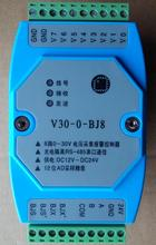 8 way 0-30V voltage acquisition upper and lower limit alarm controller MODBUS RTU photoelectric isolation 485 networking