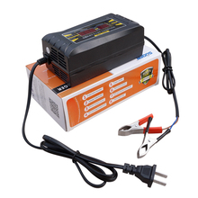 12V 6A LCD Display Smart Quick Charging Battery Charger - Car Vehicle Motorhome