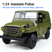 ShengHui  1/24 Scale Jeep Military Model  Diecast Finished Alloy Metal Car Model Toy  Collect