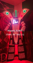 LED Costume /LED Clothing/Light suits/ LED Robot suits/ Kryoman robot/ david robo(China)